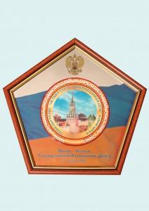 Знак «1000 лучших предприятий России»