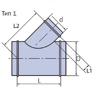 тройник 45 схема тип1